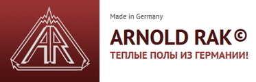 Arnold Raк - тепла підлога