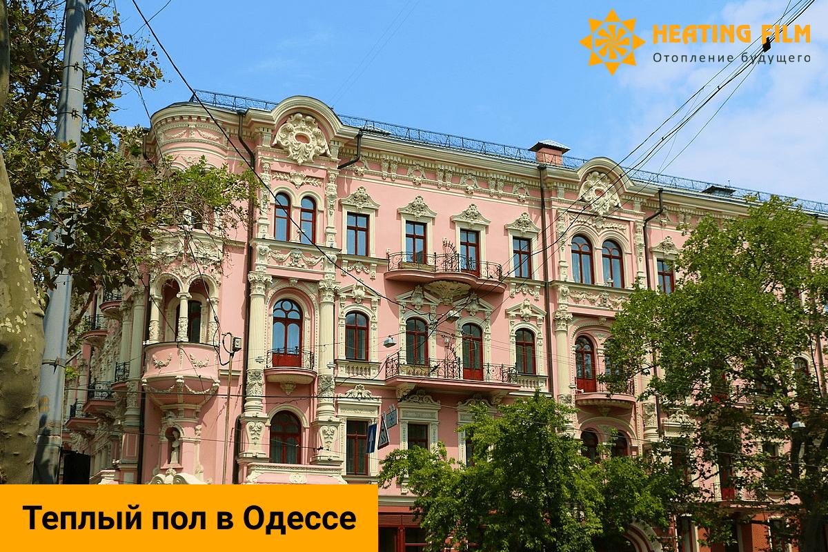 Теплый пол Одесса. Системи антиобледенения, промышленный обогрев