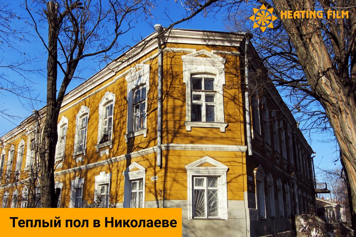 Теплый пол Николаев. Системи антиобледенения, промышленный обогрев
