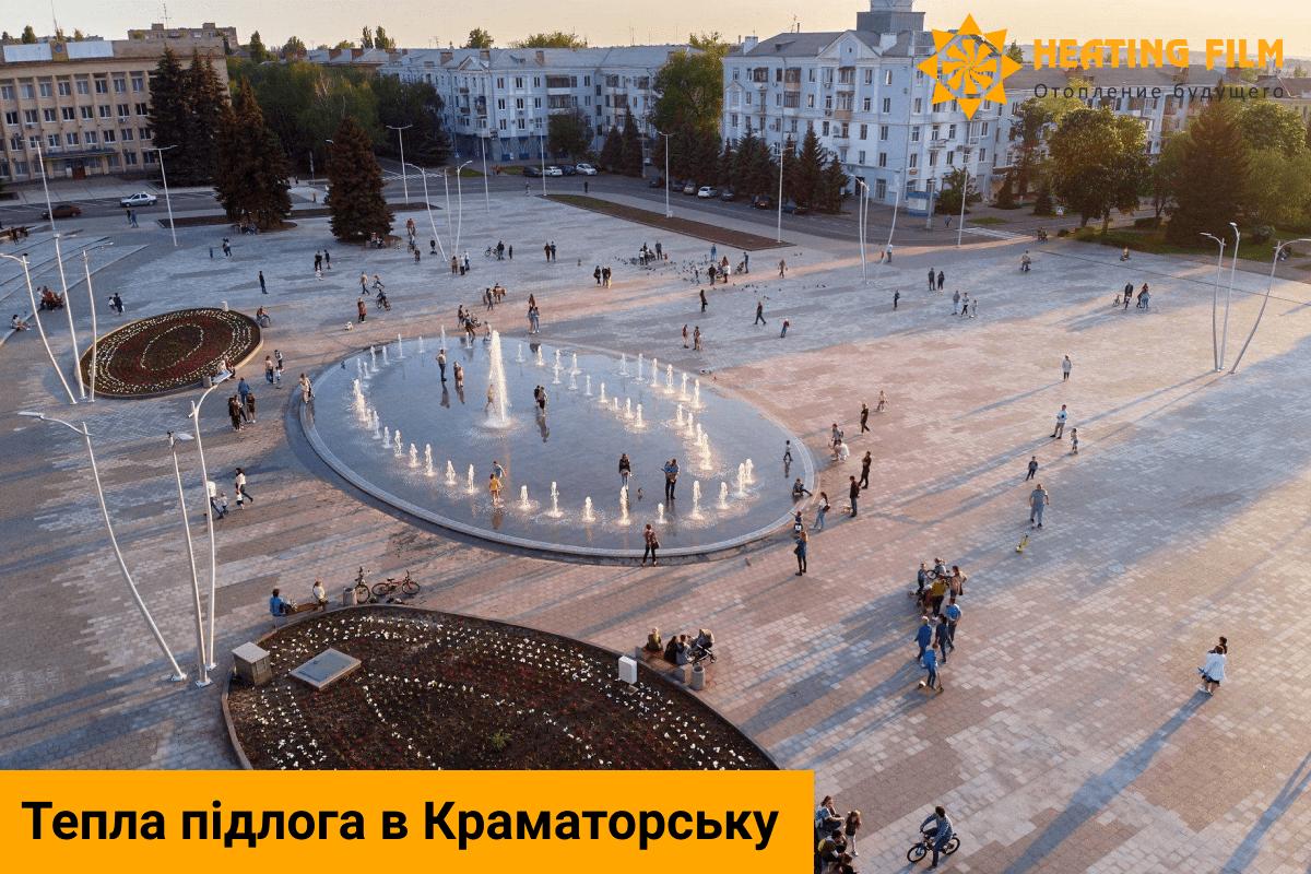 Тепла підлога Краматорськ. Системи антиобледеніння, промисловий обігрів