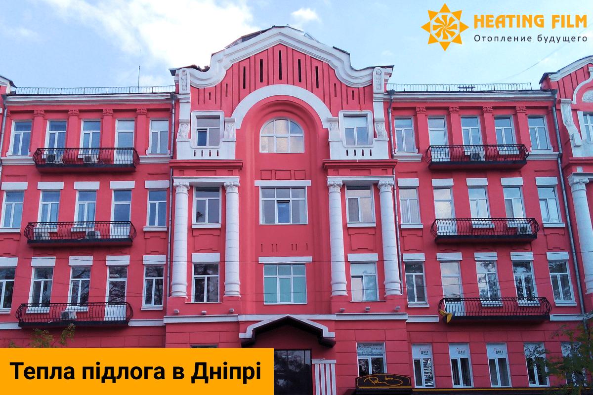 Тепла підлога Дніпро. Системи антиобледеніння, промисловий обігрів