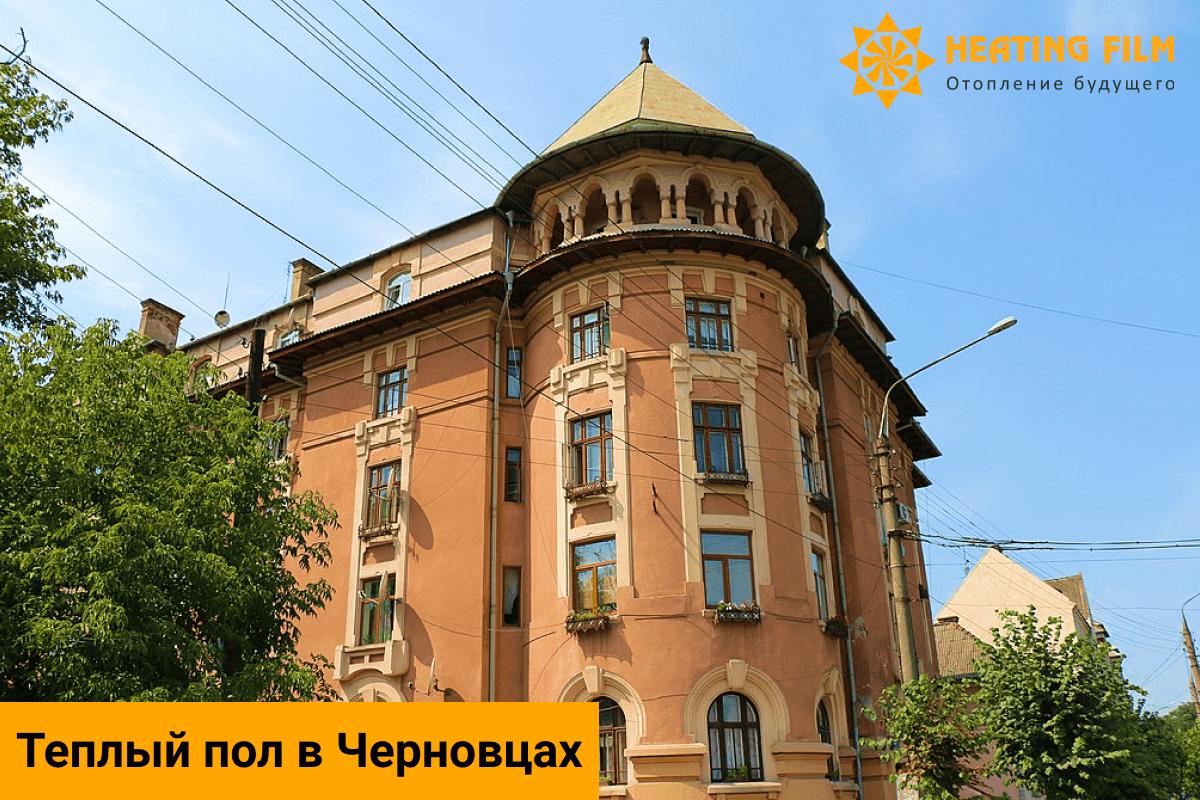 Теплый пол Черновцы. Системы антиобледенения, промышленный обогрев